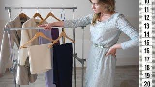 Капсульный гардероб ВЕСНА 2017: СТАРТ / Capsule wardrobe SPRING 2017: START