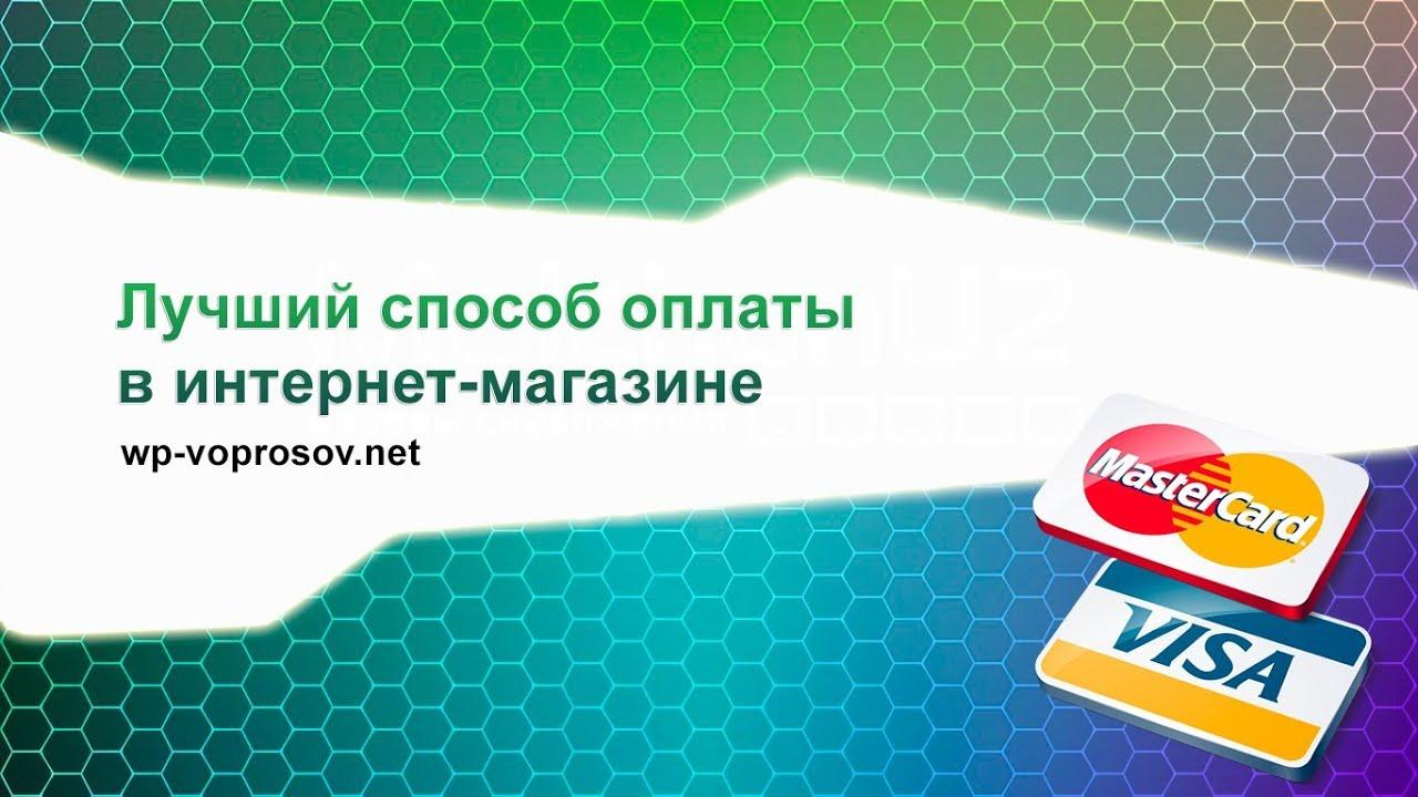 Интернет магазин электроинструмента Zuman.ru - YouTube