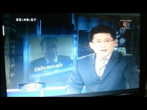 Kasturi Mahkota PULO - TV3 Thai - 25 Feb 2013