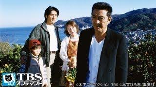金太郎(高橋克典)は、母の命日に妊娠中の妻・真澄(羽田美智子)と息子・竜...