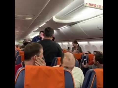 Рейс Оренбург - Москва. Задержка из-за дебошира !