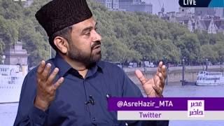 Urdu Asr-e-Hazir 27th July 2014: Social Media - Islam Ahmadiyya