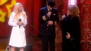 Первый канал: Две звезды. Улетаю (2008)