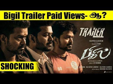 Bigil Trailer Paid Views-ஆ? - உண்மை என்ன? -   Thalapathy Vijay   Nayanthara   Atlee   AR.Rahman