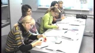 Анжеросудженцы проходят обучение для работы на НПЗ