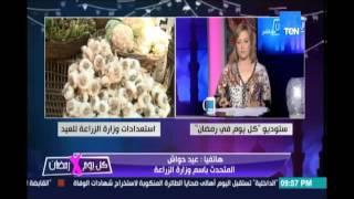 بالفيديو.. الزراعة تطرح كعك العيد بتخفيض 30%