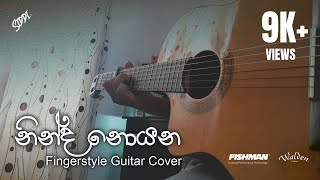 ninda-noyana-handawe-guitar-cover