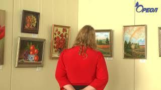 В Сланцевском музее открылась выставка под названием «Многогранная кисть»