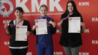 КМК   настольный теннис в г Кулебаки и г Выкса