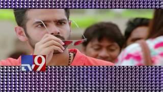 Ram, Akhil & Ravi Teja take a long break from acting ! - TV9
