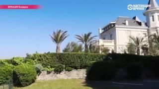 видео Атлантическое побережье Франции