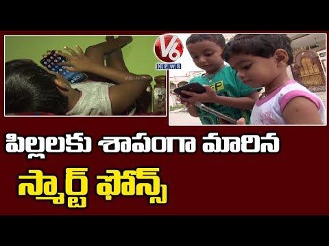 Children Addicted To Smart Phones | Special Report | V6 Telugu News
