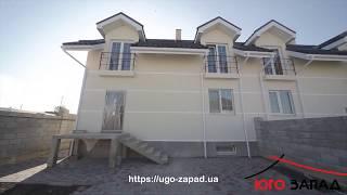 Купить дом в Червоном Хуторе на Первомайской