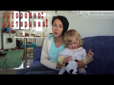 Как помочь ребенку при высокой температуре?