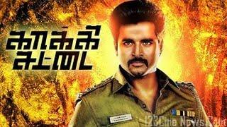 kaaki sattai box office report   123 Cine news   Tamil Cinema News   Video Dailymotion