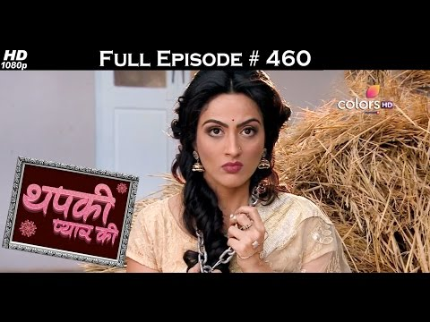 Thapki Pyar Ki - 16th October 2016 - थपकी प्यार की - Full Episode HD