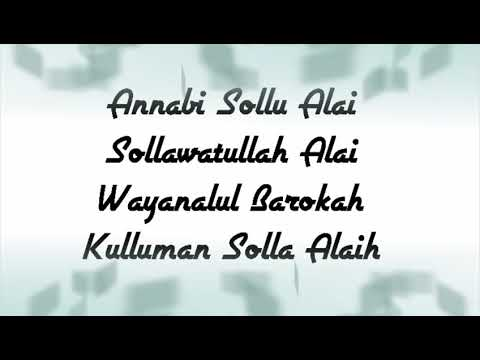 Lirik Sholawat
