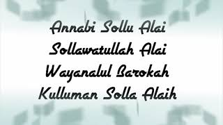 """Lirik Sholawat """"Santri Bukan Artis"""" Terbaru ( Gus Azmi Feat Hendra ) Syubbanul Muslimin"""