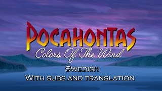 Cover images Pocahontas - Colors Of The Wind「Swedish w/ Subtitle & Translation」