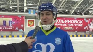 Руслан Галяутдинов о Фестивале хоккея с мячом