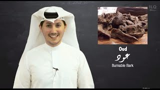 #QTip: Why are Qataris Smelly? (5 ways to smell good!)