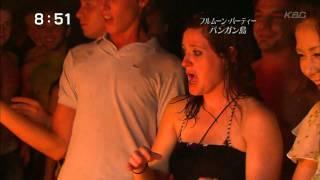 お宝 堀越のり リンボーダンスで胸チラ HD 谷麻紗美 検索動画 19