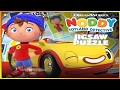 Free Kids Game Download Puzzle Games - Kids Games - Noddy Jigsaw Puzzle - Sproutonline Games