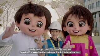 Expo 2020 Dubai | Together, we can create a brighter future.