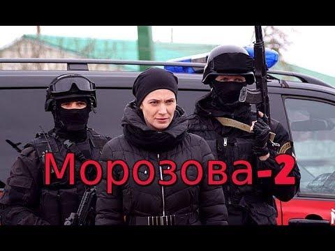кино на канале россия 2 сегодня вечером