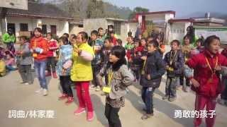 毛克利2014冬-愛心旅行-1443廣西上賢小學