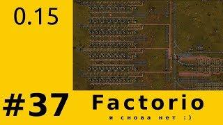 S02E037 Factorio 0.15 - Красные схемы готовы? Все еще нет! Зато есть макароны! :)