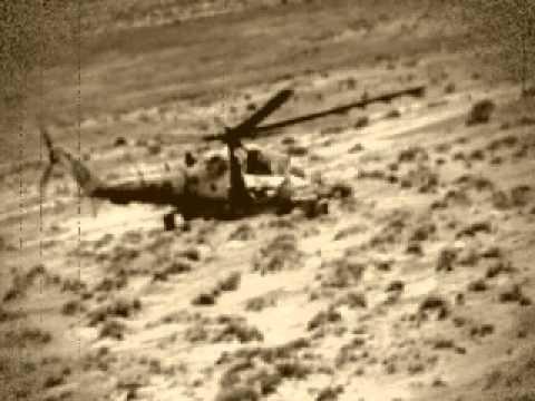 Военные, армейские песни - Вертолетчикам