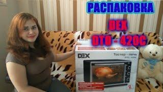 Распаковка DEX DTO - 420C /Unpacking DEX DTO - 420C