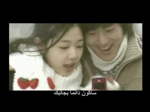 TREE OF HEAVEN OST 2 - A place without separation (Arabic Sub)