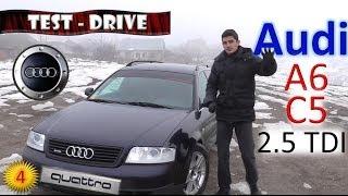Тест - драйв Audi A6 C5 Avant Quattro 2.5 TDI 180 л.с обзор PitStopMD