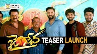 Gopichand Launched Jai Sena Movie Teaser    Sunil, Srikanth, Samudra - Filmyfocus.com