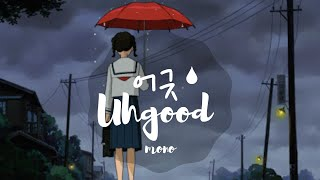 rm 어긋/uhgood but its thundering, raining, and it's just a sad day. 🌧