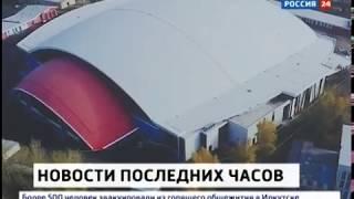 Суд запретил строительство центра по хоккею с мячом и конькобежным видам спорта