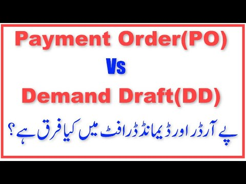 Payment Order(PO) Vs Demand Draft(DD)