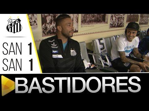 Santos (AP) 1 x 1 Santos | BASTIDORES | Copa do Brasil (21/04/16)