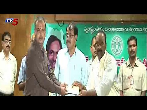 T Government Financial Help for Beas Victims : TV5 News