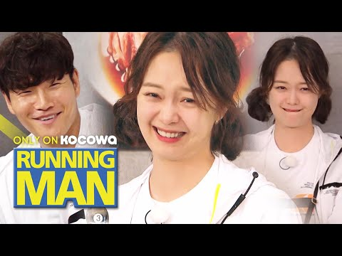 So Min is Totally out of Luck Today... [Running Man Ep 451]