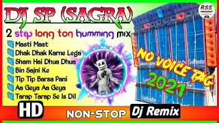 ONLY RSS PRESENT •• 2 Step Super Long Ton Humming Mix 2021 || DJ SP (SAGRA)
