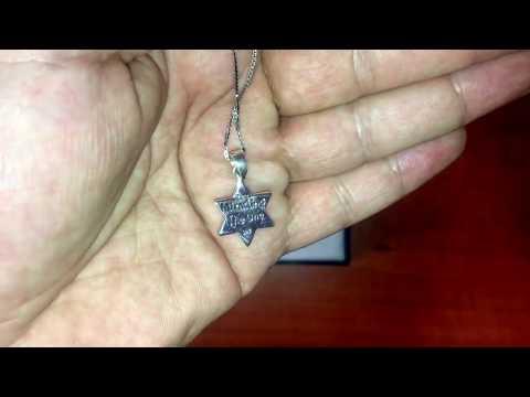 SA278 - AHARONI Kabbalah Silver 925 pendant