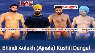 🔴[Live] Bhindi Aulakh [Ajnala]  Kushti Dangal 20 August 2019