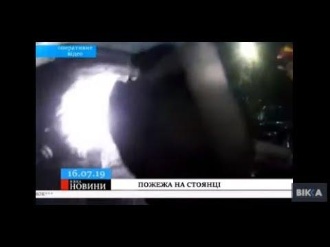 ТРК ВіККА: На світанку в Черкасах зайнялася автівка