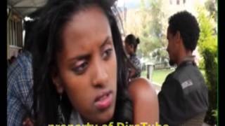 Ethiopian Movie - Mignot # 4