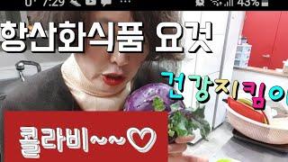 #항산화건강식품 #봉봉…