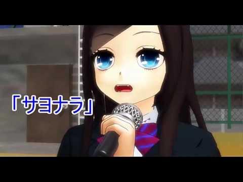 イチサキミキ2ndシングルのMMD-PV第二弾です。 http://www.nicovideo.jp/watch/sm25747748 イチサキミキの事が知りたくなったら、こちらへどうぞ! ☆ブロマガ...