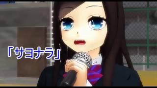 イチサキミキ2ndシングルのMMD-PV第二弾です。 http://www.nicovideo.jp...